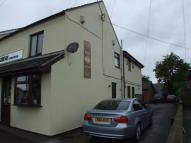 2 bed Flat in Ash Bank Road...