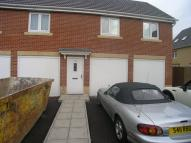 2 bed End of Terrace house to rent in Willowbrook Gardens...