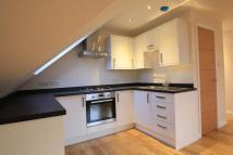 1 bedroom Flat for sale in Drymen Road, Bearsden...