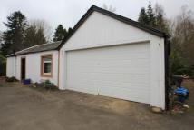 Arrochoile Detached Bungalow for sale