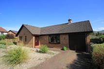 2 bedroom Detached Bungalow in Endrick Gardens, Balfron...