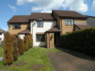 2 bed Terraced house for sale in ENDRICK GARDENS, Balfron...
