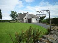Detached Bungalow to rent in STORRS CROFT, ARKHOLME...