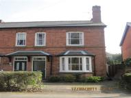 75 Lodge Road semi detached property to rent