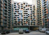 2 bedroom Flat in Ability Place...