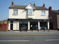 Shop to rent in St. Leonards Road...