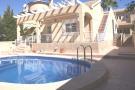 3 bedroom Detached property in Torrevieja, Alicante...