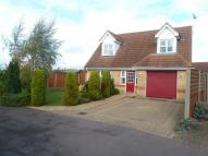 2 bed Detached property for sale in Burrow Drive, Lakenheath