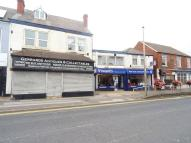 property for sale in High Street, Rotherham
