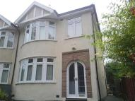 semi detached home in Blackberry Hill...