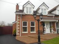 semi detached property in Laurel Drive, Craigavon