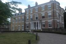 1 bedroom Flat to rent in Beverley Road, Anlaby...