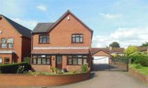 3 bedroom Detached property for sale in Crookhill Road...