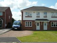 3 bedroom semi detached property to rent in Millbrook Close...