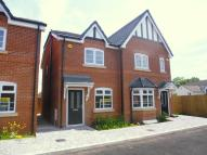 3 bedroom semi detached property in Pimlotts Drive, Winsford...
