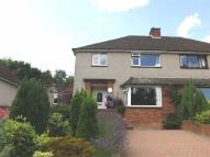 semi detached house in 5, Borfa Green...