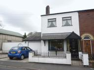 3 bed semi detached property for sale in Wingates Lane...