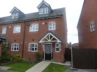 4 bedroom semi detached home in Hale Bank, Westhoughton...