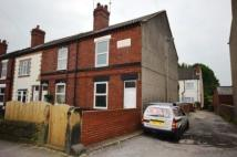 End of Terrace house to rent in Bell Lane, Ackworth, WF7