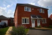 1 bedroom Terraced property in Grove Lane, Hemsworth...