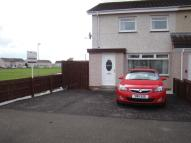 2 bedroom End of Terrace home for sale in Katrine Road, Shotts, ML7