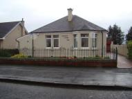 Cottage for sale in Wishaw Road, Wishaw, ML2