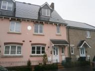 4 bedroom home to rent in Bourton Lane...
