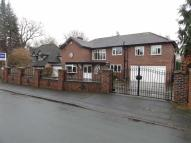 7 bed Detached house in Ramsdale Road, Bramhall