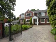 5 bed Detached house for sale in Daylesford Crescent...