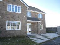 House Share in Sandy Lane, Adlington...
