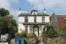 5 bedroom Detached home for sale in Moorlands House Mizzy...