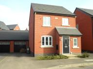 Ridleys Close Link Detached House to rent