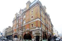 2 bed Flat in Georges House...