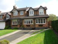 5 bed Detached home for sale in River Bank Way, Glossop...