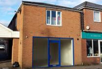 property for sale in Ground Floor Commercial Unit, 10 Eling Lane, Southampton, Hampshire, SO40 9GA