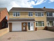4 bedroom semi detached property for sale in Bradley Avenue...