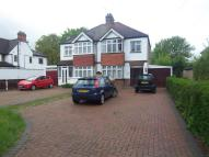 semi detached home to rent in Long Lane, Hillingdon