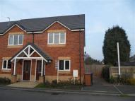 2 bed semi detached home in St. Francis Close...
