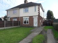 2 bedroom semi detached house in 13, Teign Bank Close