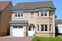4 bed Villa for sale in 27 Park Drive, Wallyford...