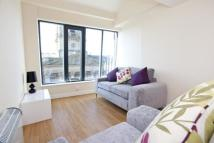 2 bed Flat in Bank House...
