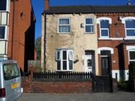 Pontefract Road Terraced house to rent
