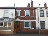 3 bed Terraced house in Beancroft Road...