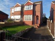2 bed semi detached house to rent in Holywell Lane...