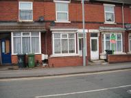 Terraced home to rent in Neachells Lane...
