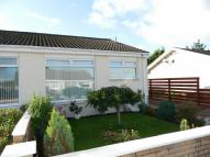 Semi-Detached Bungalow in Strath Elgin, Law...