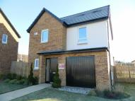 new home for sale in Shankly Drive, Newmains...