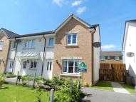 3 bedroom house for sale in Rattray Crescent...