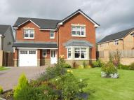 4 bedroom Detached house for sale in Lawers Drive, Motherwell...