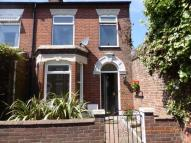 Geoffrey Road Terraced house to rent